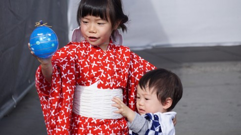 Japan Matsuri: Kids