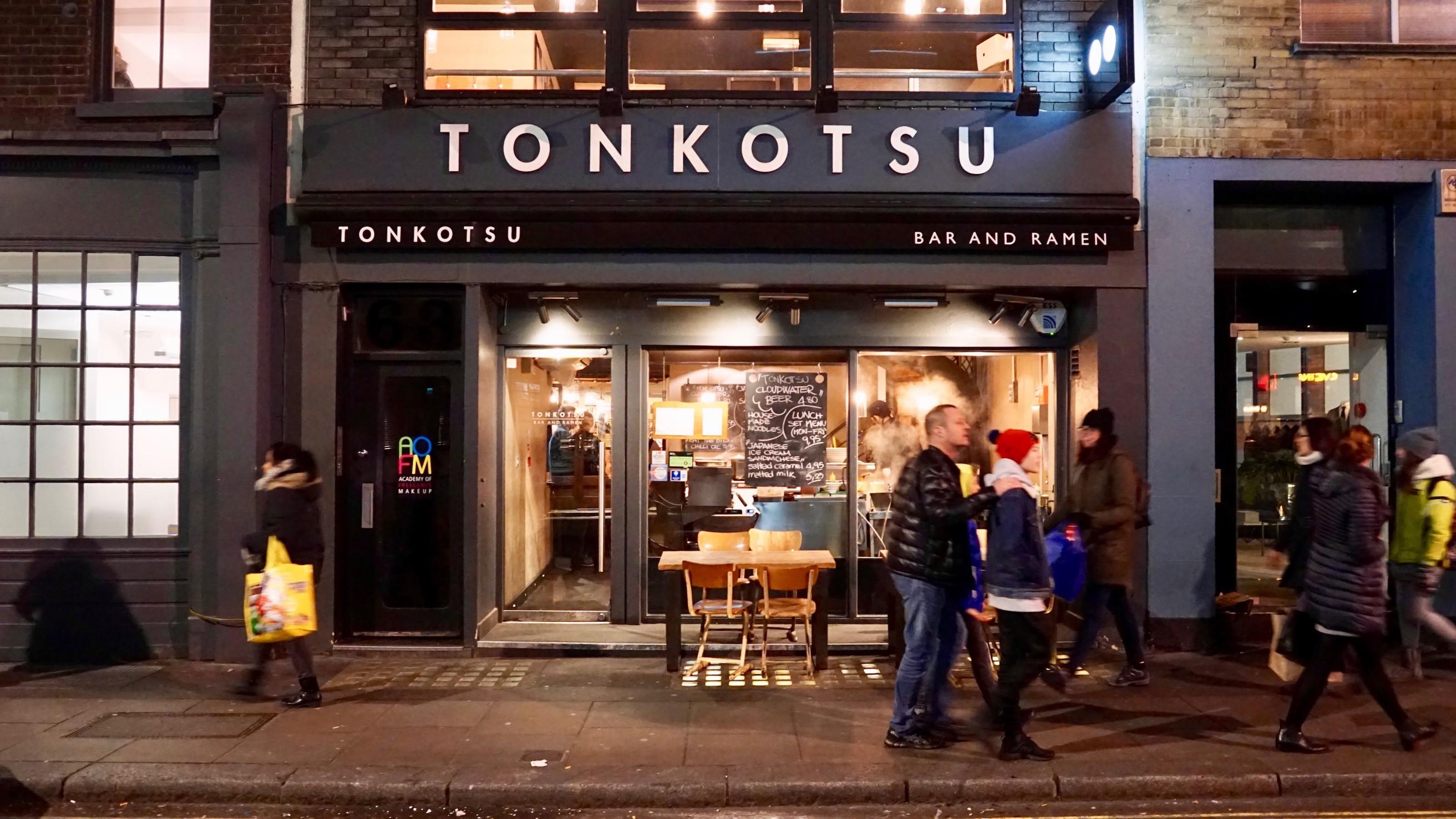 Tonkatsu (12)