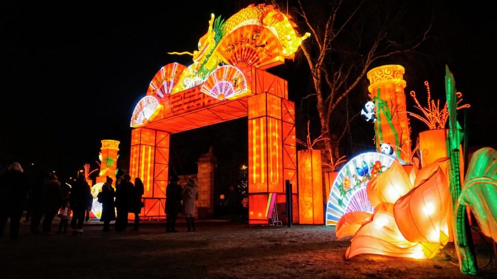 Magical Lantern Festival (2)