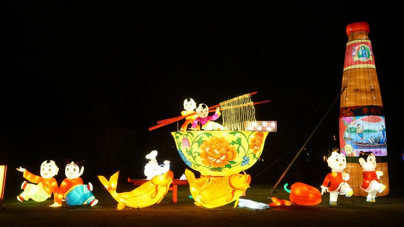 Magical Lantern Festival (37)