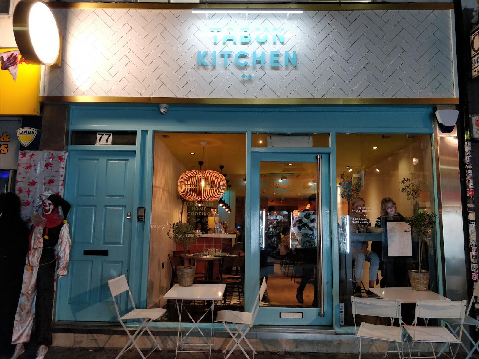 Tabun Kitchen 01